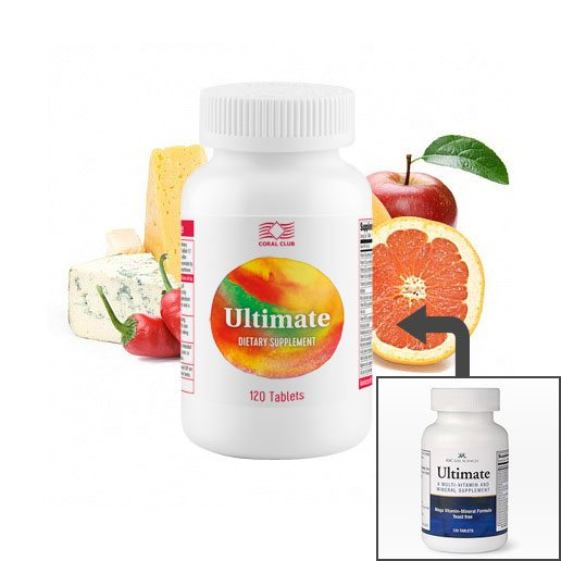 Алтимейт (120 таблеток)