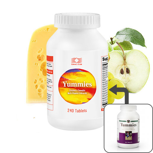 Детские вкусные Витамины