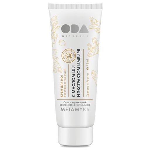 Крем для ног восстанавливающий с маслом ши и экстрактом имбиря «ODA NATURALS»
