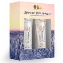 Зимняя коллекция ODA NATURALS Крем для рук и крем для ног